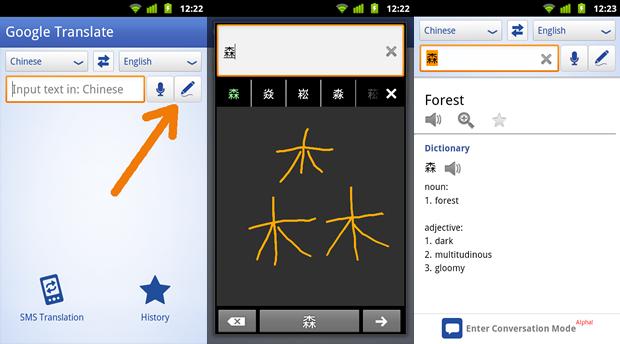 Nova ferramenta do Google Tradutor para Android (Foto: Reprodução)