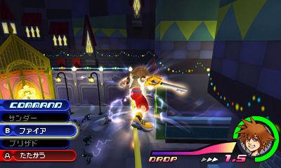 Kingdom Hearts 3D (Foto: Divulgação)