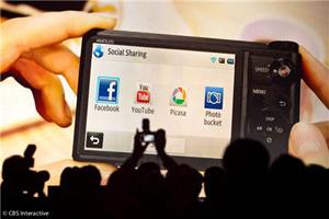 Samsung Full HD (Foto: Reprodução)