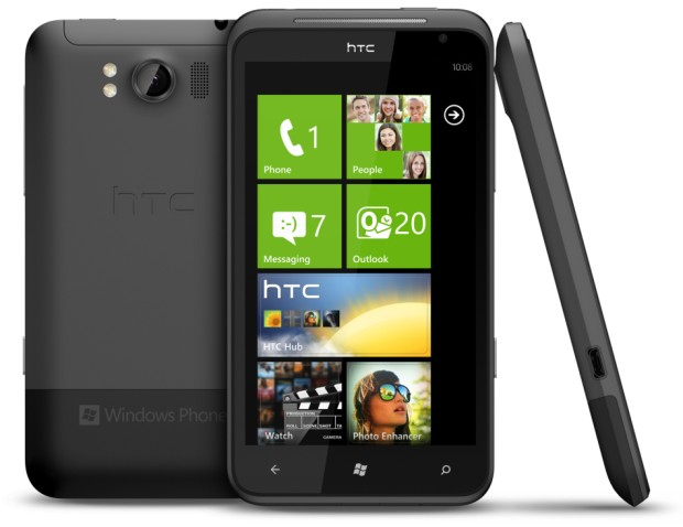 htc-ultimate