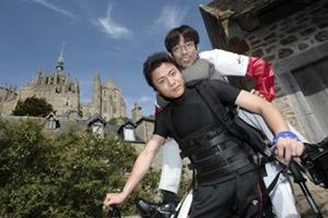 Seiji Uchida  (Foto: Reprodução)