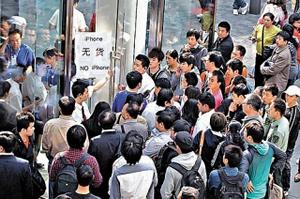 Lançamento do iPhone 4S na China (Foto: Reprodução)