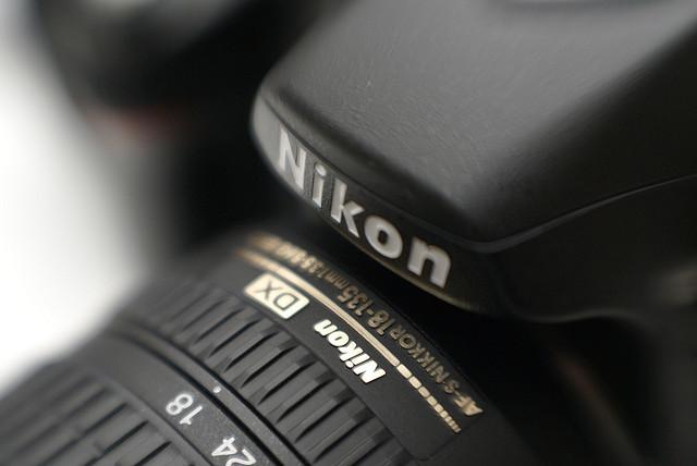nikon (Foto: nikon)