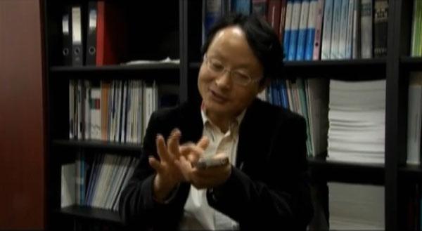 Professor Park Hyun-Gyu (Foto: Reprodução)