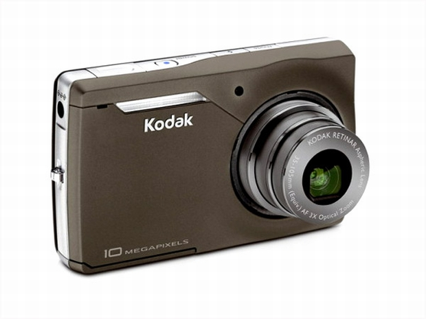kodak-easyshare-m1033-1