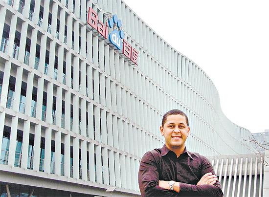 Wesley Barbosa será o gerente de negócios do Baidu para a América Latina (Foto: Divulgação)