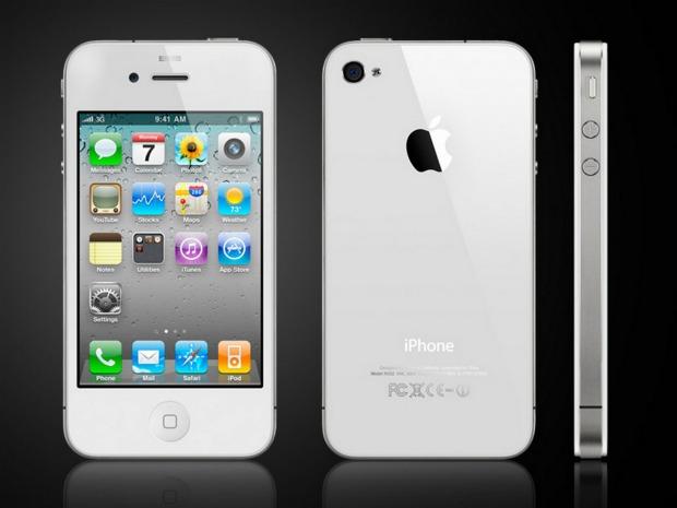 4S é o mais novo modelo do iPhone (Foto: Reprodução)