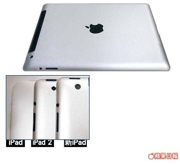 Imagens mostram que iPad 3 pode ter câmera traseira de 8 megapixels (Foto: Reprodução/Apple Daily)