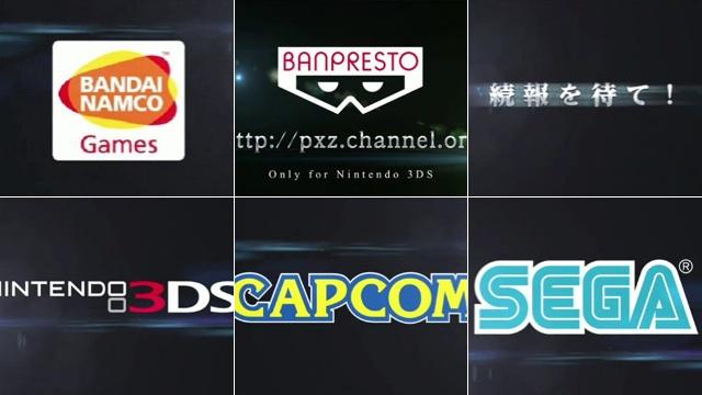 Empresas responsáveis pelo misterioso novo jogo para o 3DS (Foto: Reprodução)
