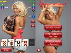 No Strip Poker a ideia é vencer a modelo e assistir vídeos com sua adversária se despindo (Foto: Reprodução)
