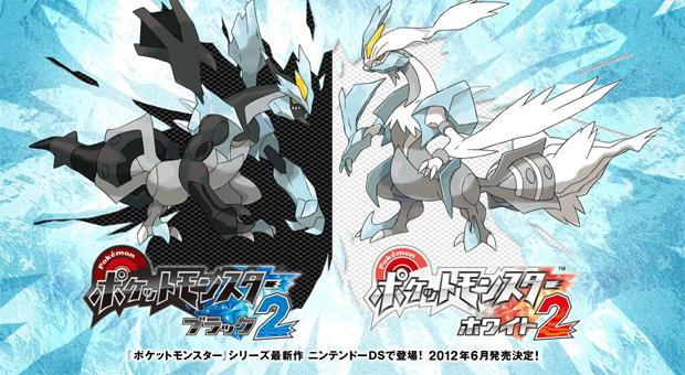 Pokémon White 2 e Pokémon Black 2 (Foto: Divulgação)