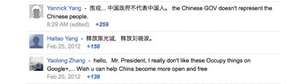 google_plus_obama_china