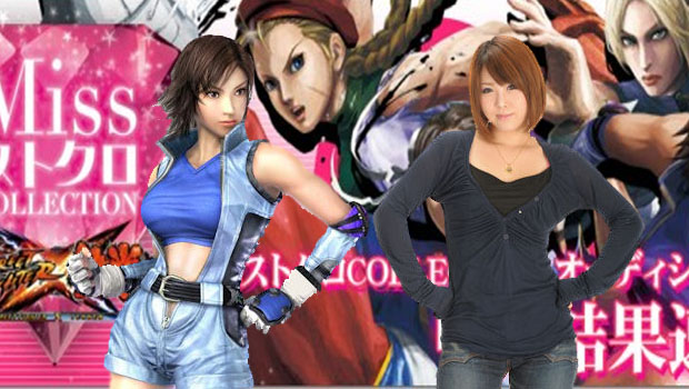 Miss Street Fighter X Tekken Collection (Foto: Video Games Blogger)