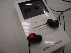 Audio Technica ATH-CKM55 (Foto: Filipe Garrett)
