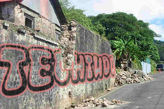 Efeito grafite no Photoshop: primeiro passo é alinhar o texto ao muro (Foto: Reprodução/Isabela Catão)
