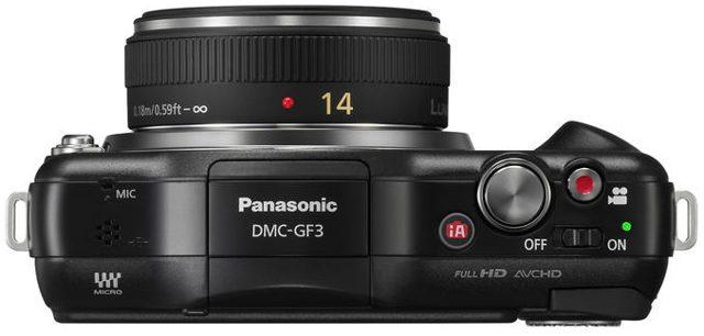 Panasonic anuncia planos para câmera inteligente com Android (Foto: Divulgação)