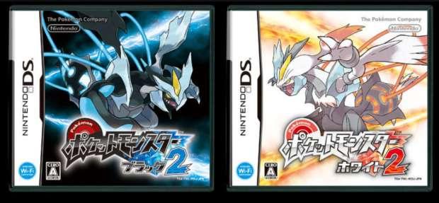 Pokémon Black & White 2 (Foto: Divulgação)
