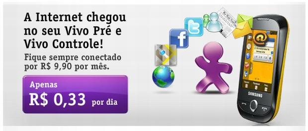 Plano de internet Vivo Pré (Foto: Reprodução)