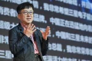 Executivo chinês da Samsung revelou que SIII pode ser antecipado (Foto: Divulgação)
