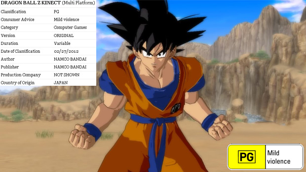 Dragon Ball Z Kinect recebe classificação etária na Austrália (Foto: Sayan Island)