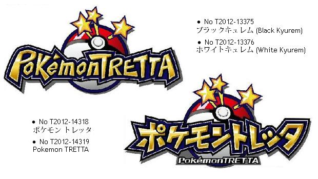 Nintendo registra nome e logo para Pokémon Tretta (Foto: Siliconera)