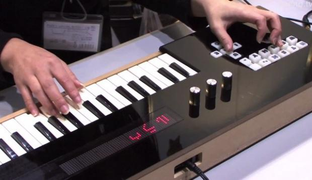 Yamaha Singing Keyboard (Foto: Divulgação/Engadget)
