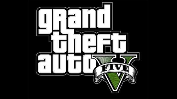 GTA V (Foto: Divulgação)