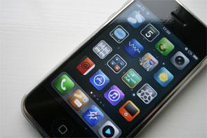 Quinta versão do smartphone da Apple pode chegar em junho (Foto: Reprodução)