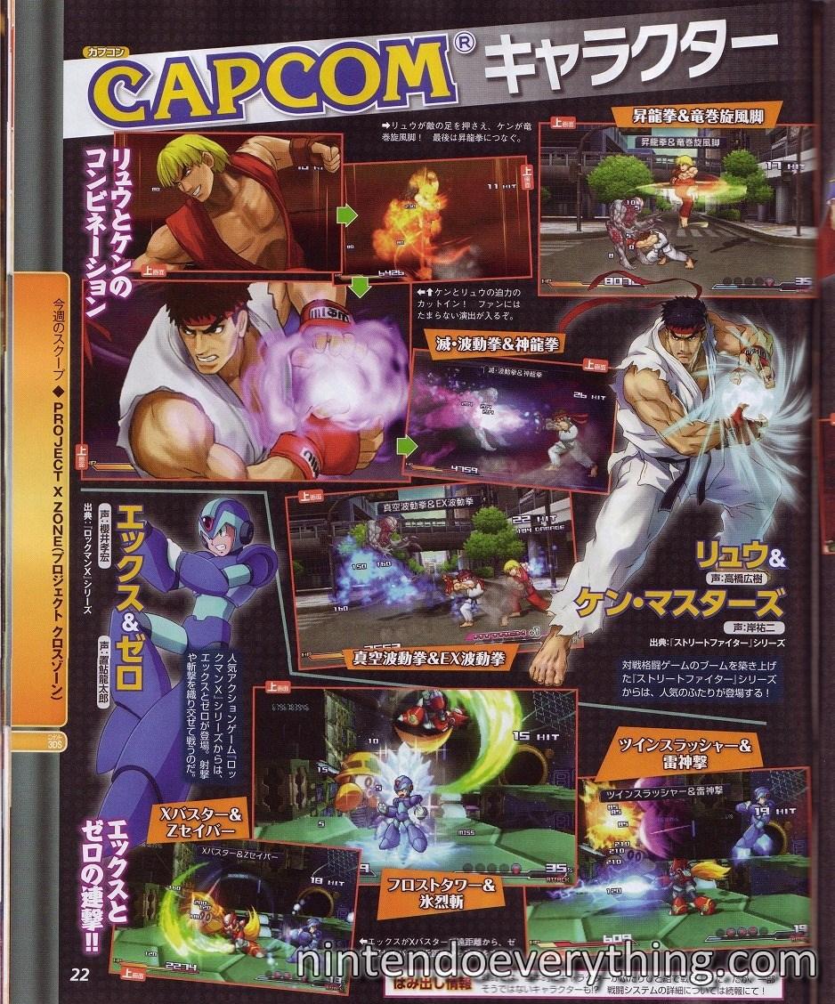 Scan da Famitsu de Project X Zone (Foto: Reprodução / Nintendo Everything)