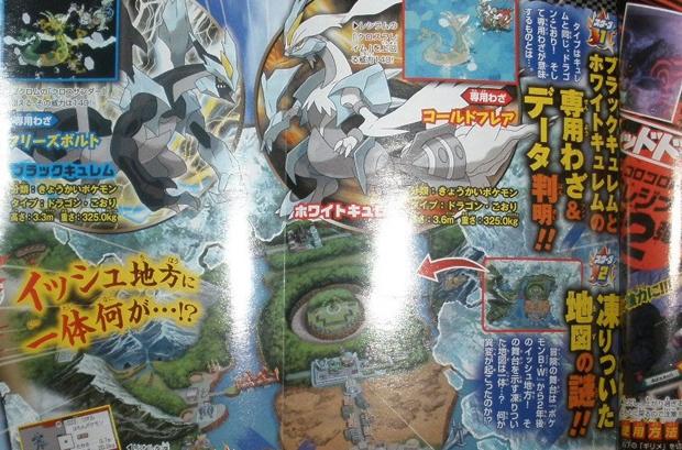 Scan de Pokémon Black 2 e White 2 e a região de Unova (Foto: Reprodução / Gaming Everything)