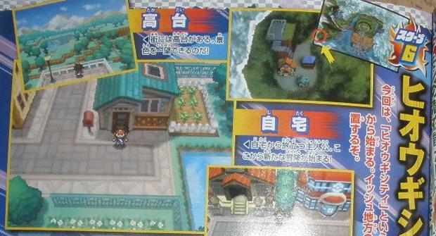 Scan de Pokémon Black 2 e White 2 mostra nova cidade-natal (Foto: Reprodução / Gaming Everything)