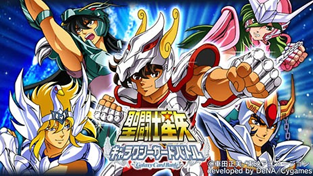 Saint Seiya: Galaxy Card Battle (Foto: Siliconera)