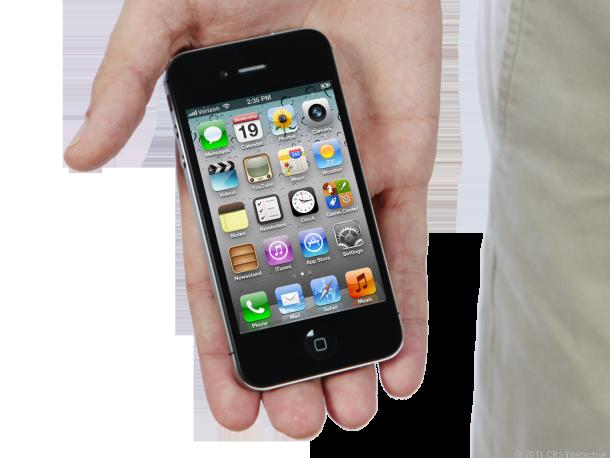 Lançamento do iPhone 5 deve acontecer apenas no fim do ano (Foto: Reprodução)