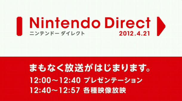 Nintendo Direct (Foto: Divulgação)