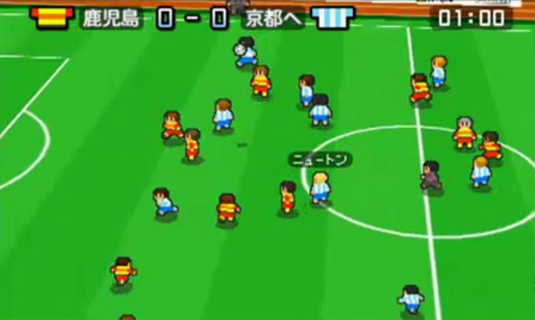 Pocket Soccer League: Calciobit (Foto: Divulgação)
