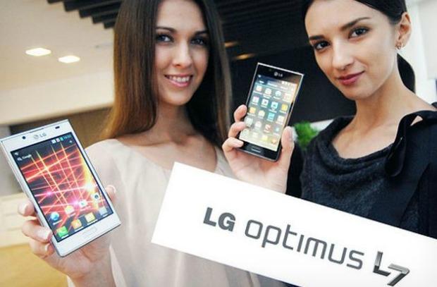 Novo L7 foi lançado nesta quinta-feira pela LG (Foto: Divulgação)