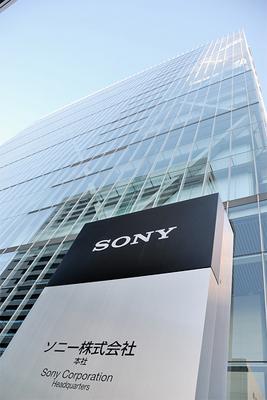 Sede da Sony no Japão (Reprodução)
