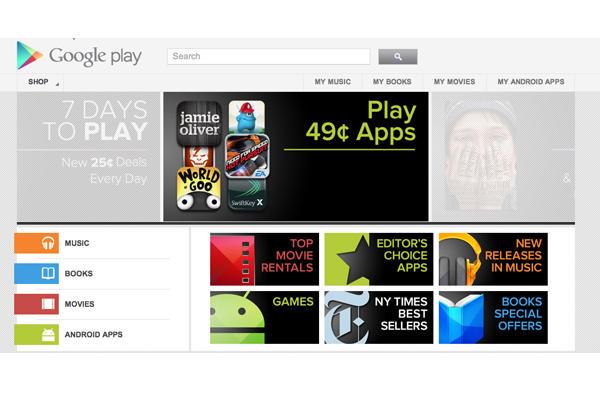 Google Play está crescendo cada vez mais rápido (Foto: Reprodução) (Foto: Google Play está crescendo cada vez mais rápido (Foto: Reprodução))