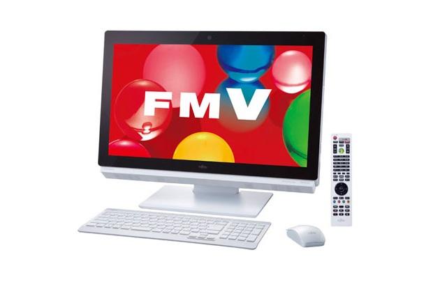 Fujitsu ESPRIMO F77/HD All-in-One PC (Foto: Divulgação)