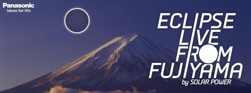 Eclipse solar será capturado e transmitido online pela Panasonic com energia do próprio Sol (Foto: Reprodução)