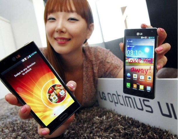 Optimus UI 3 foi apresentado pela LG e deve estrear nesta semana (Foto: Divulgação) (Foto: Optimus UI 3 foi apresentado pela LG e deve estrear nesta semana (Foto: Divulgação))