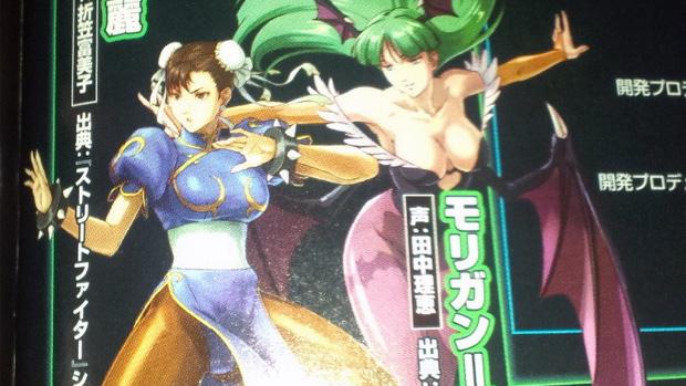Chun-Li, Morrigan e outros personagens aparecem no crossover Project X Zone (Foto: Divulgação)