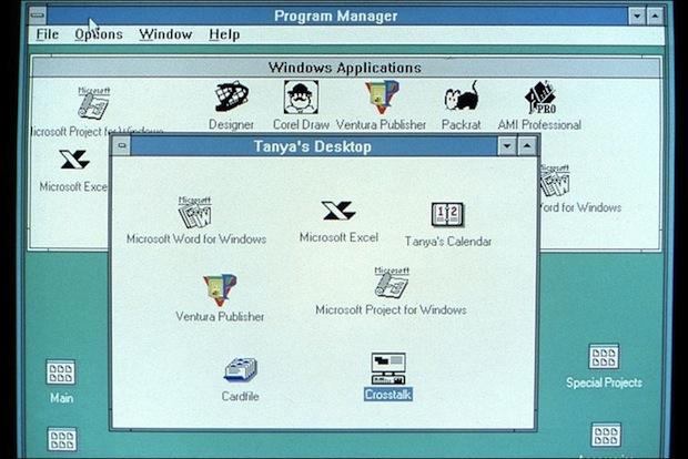 Windows 3.0 (Foto: Reprodução / BBC.co.uk)