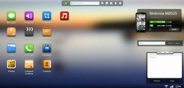 Tela do AirDroid no navegador (Foto: Aline Jesus/Reprodução)