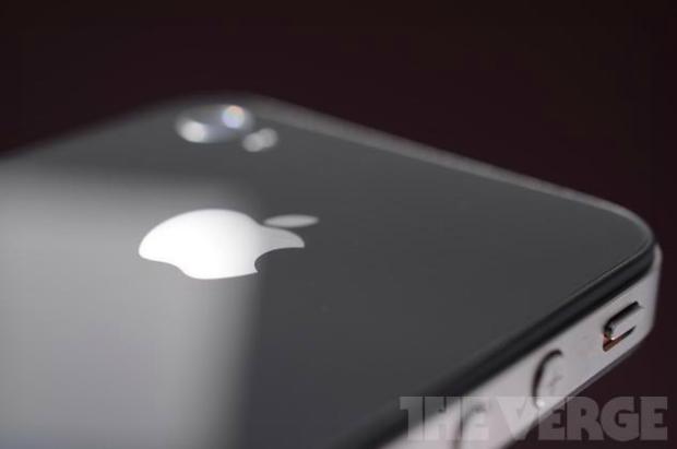 Novo iPhone deve ter tela de quatro polegadas (Foto: Reprodução)