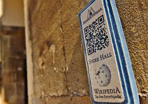 QR Codes são impressos em placas de cerâmica (Foto: Reprodução)