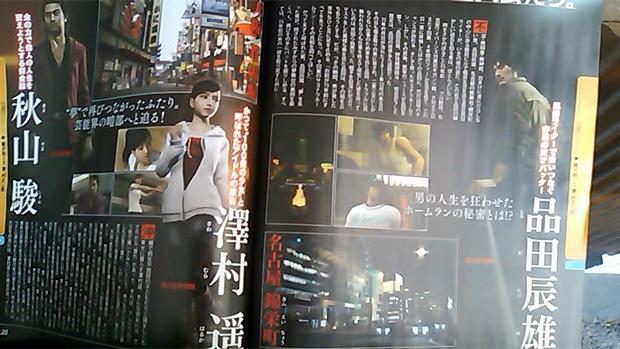 Surgem primeiras informações de Yakuza 5: Granter of Wishes (Foto: Gematsu)