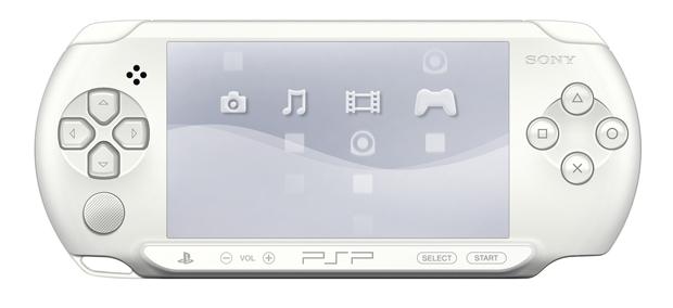 PSP Ice White chega ao mercado europeu (Foto: Divulgação)