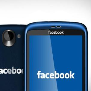 Facebook poderia comprar empresas para desenvolver smartphone (Foto: Reprodução)