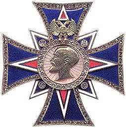 medalha_faberge (Foto: Reprodução)